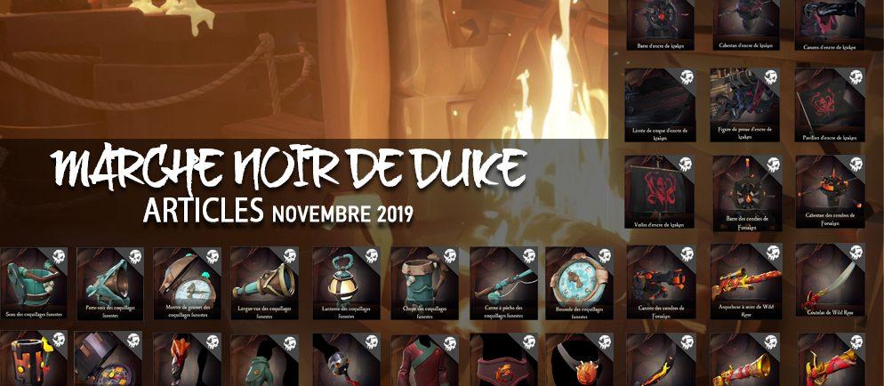 Duke articles marché noir novembre 2019